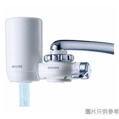 Philips 飛利浦WP3811濾水器附WP3911濾芯套裝 6004591