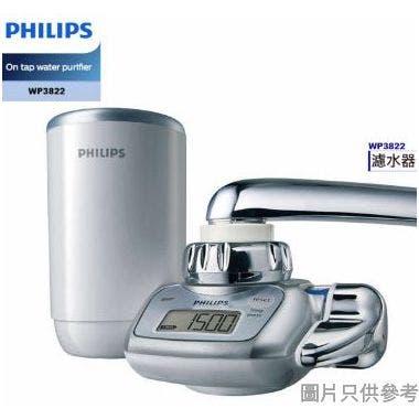 Philips飛利浦WP3822濾水器附WP3922濾芯套裝 6004594