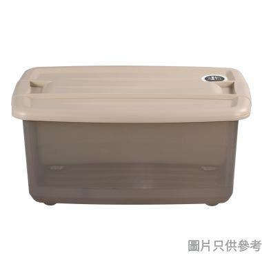 #SOHO NOVO塑膠鎖扣儲物箱30L N-358 370W x 535D x 245Hmm - 奶茶色