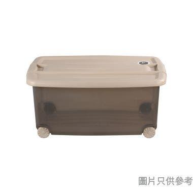 #SOHO NOVO塑膠有轆鎖扣儲物箱45L 420W x 610D x 280Hmm  奶茶色