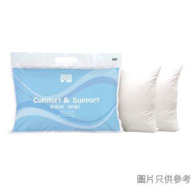 SOHO NOVO 珍珠枕720W x 460Dmm (1對裝 )