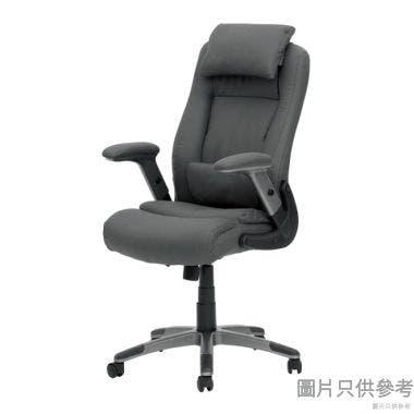 SOLE 仿皮高背扶手轉椅770W x 710D x 1080-1175Hmm