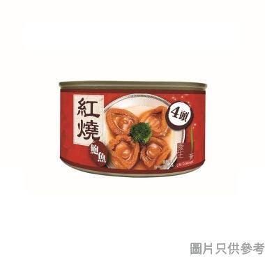 官燕棧紅燒鮑魚 200g (4隻裝)