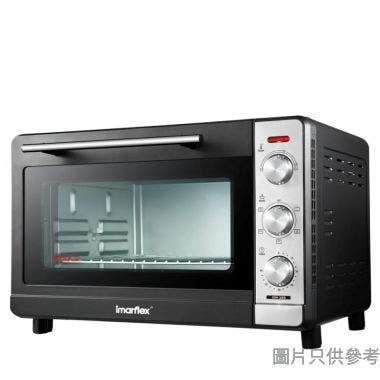 伊瑪牌『極光』28公升熱風對流燒烤焗爐IOV-28D