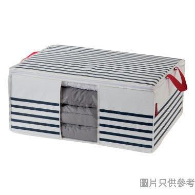 Compactor Mariniere被衣物收納盒650W x 500D x 270Hmm