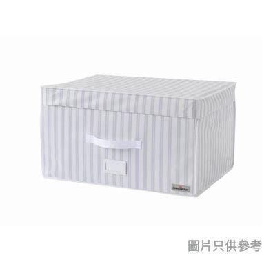Compactor Anton衣物收納箱150L 550W x 400D x 315Hmm