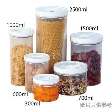 安雅塑膠密封罐2500ml