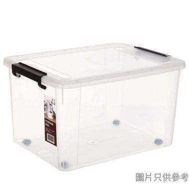 塑膠鎖扣儲物箱 55L 555x410x325mm - 透明色