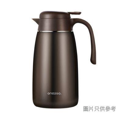 ONE2GO 2L保溫壺-茶色