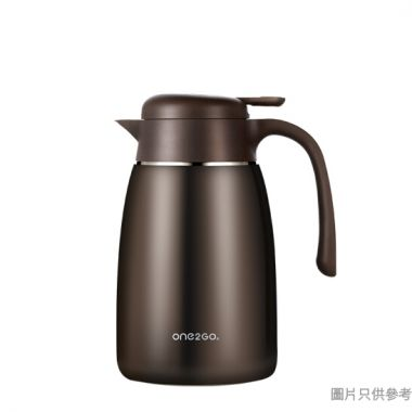 ONE2GO 1.5L保溫壺-茶色