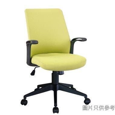 LIA中背扶手轉椅 720W x 660D x 920-990Hmm