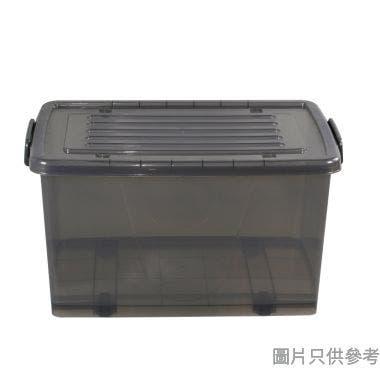 塑膠有轆鎖扣儲物箱81L 690W x 460D x 385Hmm - 透明灰