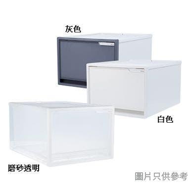 MYROOM SYSTEM韓國製可堆疊塑膠抽屜大420W x 540D x 305Hmm - 磨砂透明