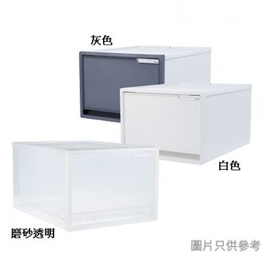 MYROOM SYSTEM韓國製可堆疊塑膠抽屜大420W x 540D x 305Hmm - 灰色