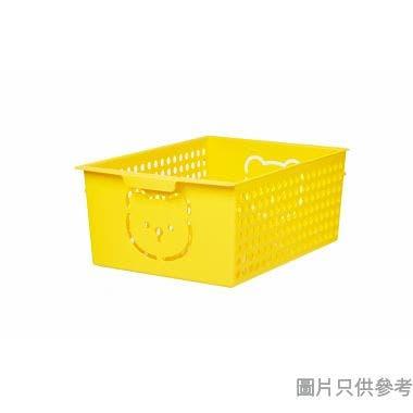 韓國製小熊塑膠儲物籃17L 410W x 295D x 171Hmm - 黃色
