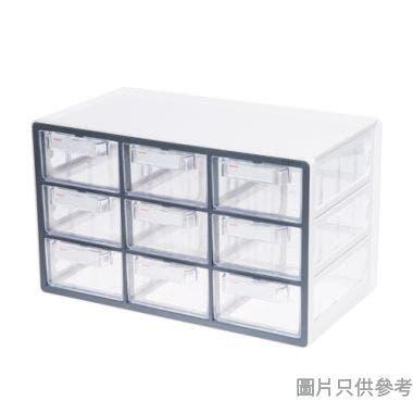 SYSTEM MULTIBOX韓國製9格抽屜收納盒410W x 233D x 250Hmm - 灰
