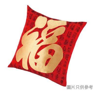 色丁方形新年抱枕 430W x 430Dmm - 紅色