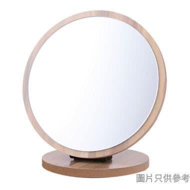 圓形實木摺疊座檯鏡17W x 12D x 18Hcm