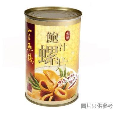 Imperial Bird's Nest 官燕棧養生薈金牌鮑汁螺片425g
