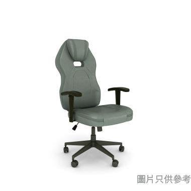 NABRIA 中背仿皮跑車型轉椅675W x 715D x 1070-1165Hmm