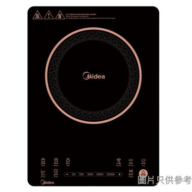 Midea美的2000W超薄多功能電磁爐IH2148