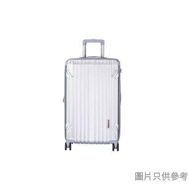 LeMaurice & Co. Alumax行李箱 66cm (中) - 碳纖銀色