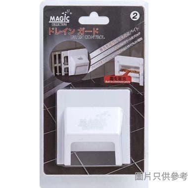 MAGIC 3 in 1抗菌活門渠蓋方形70W x 70Dmm DC2 - 白色