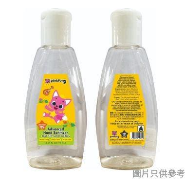 Pink Fong 消毒搓手液 75ml - 黃色