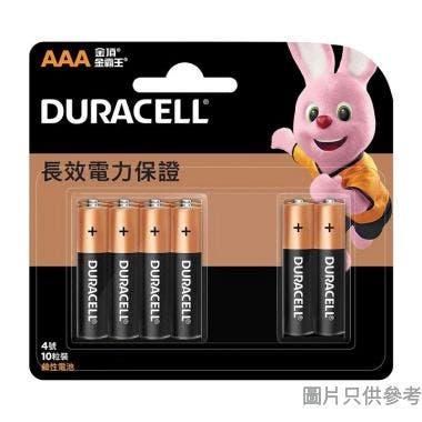 Duracell金霸王鹼性電池AAA(10粒裝)