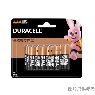 Duracell金霸王鹼性電池AAA(18粒裝)