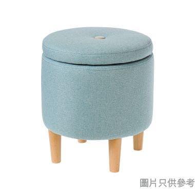 圓形布藝儲物腳凳350W x 350D x 400Hmm - 藍色