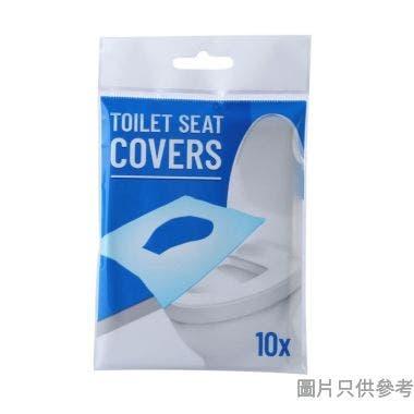 即棄廁所坐墊(10片裝)