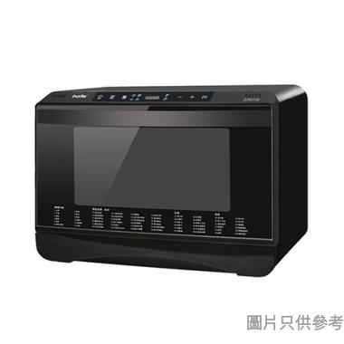 Imarflex 伊瑪牌23L 蒸氣焗爐 IOS-2301C