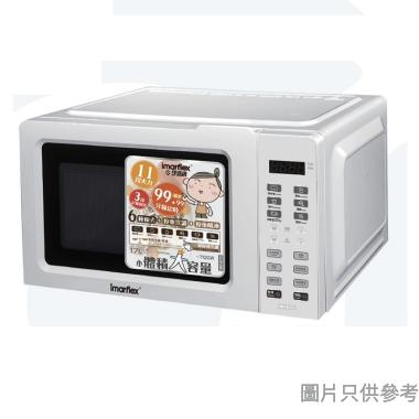 Imarflex 伊瑪牌白電 17L 電子式微波爐 IMO-E17L