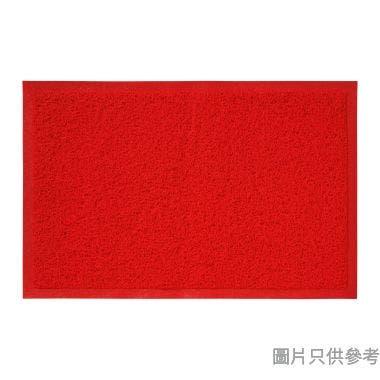 素色門口拉絲地墊580W x 380Dmm-紅色