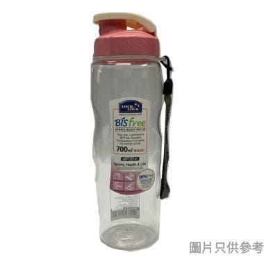 Lock & Lock 運動水樽700ml - 粉紅色