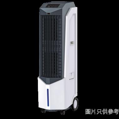 Imarflex伊瑪牌14L電子式可移冰冷風機ICF-140R(附遙控)