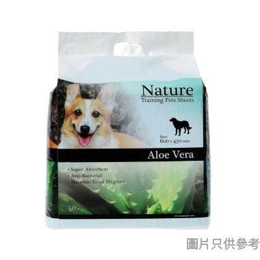 Nature寵物尿墊 (50片裝) 60W x 45Dcm