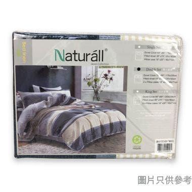 Cottex Naturall 磨毛布床品套裝單人(枕袋+床笠+被袋)