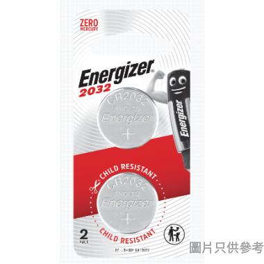Energizer勁量3V 鋰電電池E-CR2032(2 粒裝)