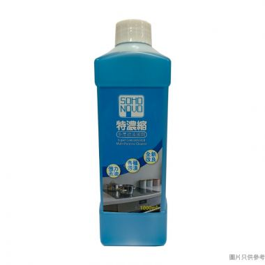 SOHO NOVO特濃縮多用途清潔劑1000ml - 藍色