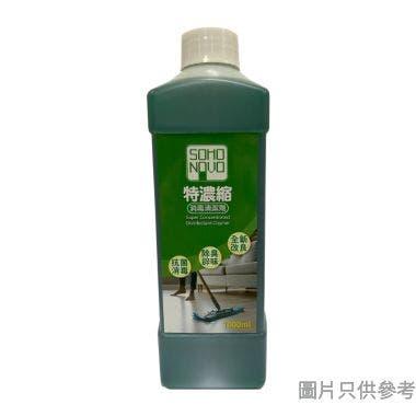 SOHO NOVO特濃縮殺菌消毒清潔劑1000ml - 綠色