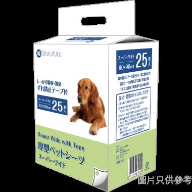 Shukfuku福尿墊 (25片裝) 60W x 90Dcm