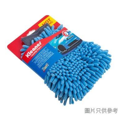 Kleaner雪尼爾車用清潔手套210Wx150Dmm GSW004 - 藍色