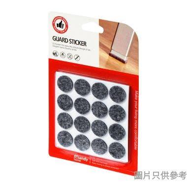 圓形無紡布桌椅保護墊18mm S-10876-N(32塊裝) - 灰色