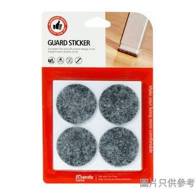圓形無紡布桌椅保護墊36mm S-10872-N(8塊裝) - 灰色
