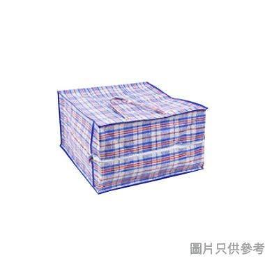 格子編織袋800W x 700D x 150Hmm - 藍色