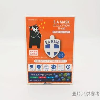 Ecom健康勳章44W x 19D x 63Hmm ES-020 - 藍色