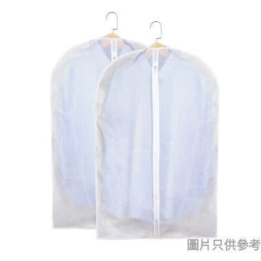 衣物保護袋600W x 920Dmm PRK-EMC-609(2件裝)-白色