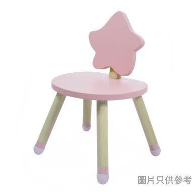 海星兒童實木椅340W x 280D x 520Hmm